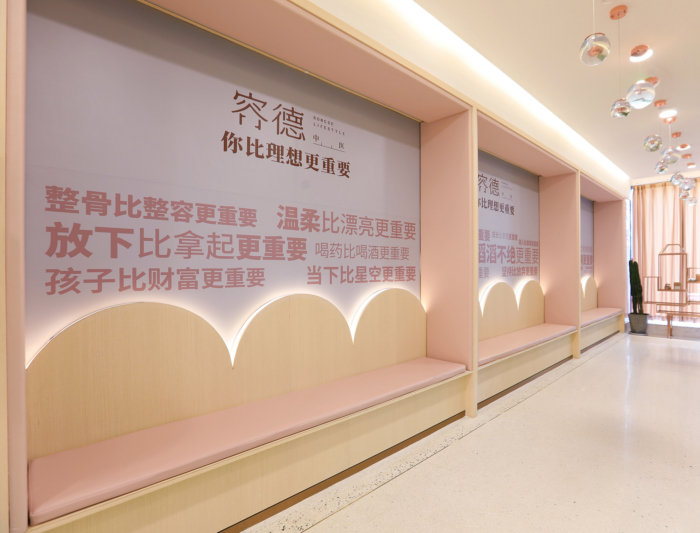 Ronde Traditional Chinese Medicine Clinic - 0